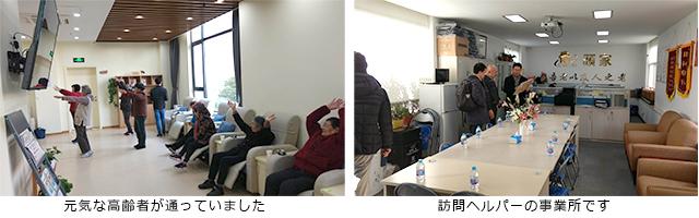 blog_2017818-02