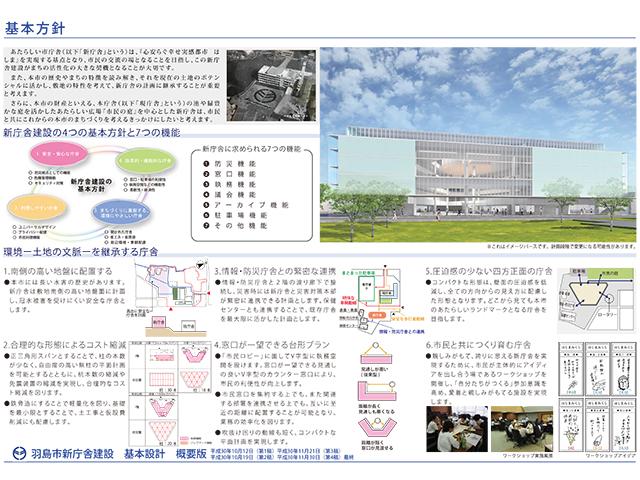 blog_20181225-01